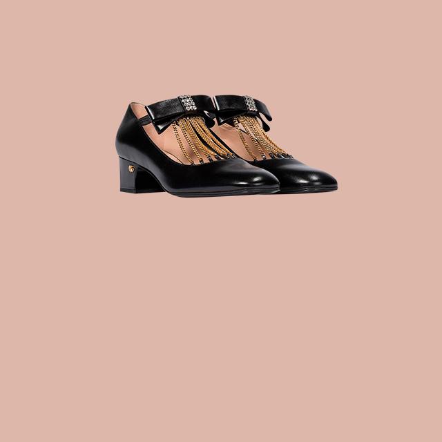 gg izbor cipele