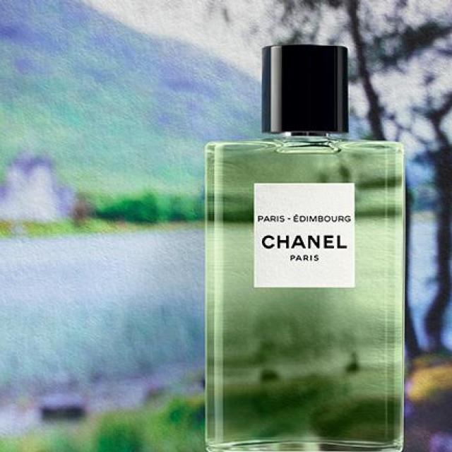 Fotografije: Promo/Chanel